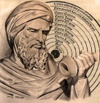 averroes-8